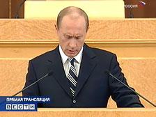 Путин: нужно найти средства на ремонт ветхого жилья