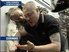 С ними солидарны и украинские язычники-огнепоклонники, затеявшие провокацию