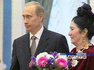 http://www.vesti.ru/p/m_31745.jpg