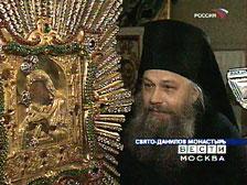 Ежедневно сотни москвичей приходят сюда, чтобы посмотреть на легендарную Почаевскую икону Божией Матери