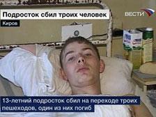 Вячеслав Воробьев, прикованный к больничной койке, перенес уже несколько операций
