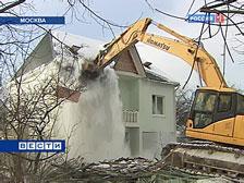 Третий дом за сегодня, девятый за неделю с начала сноса посёлка