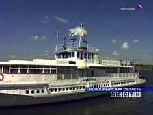 Корабль милосердия. Путешествие по сибирской реке
