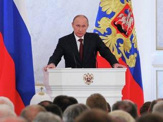 Обращение президента России к Федеральному Собранию 2012 г.
