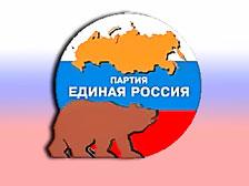"""""""Единая Россия"""" получила большинство в Белгородской облдуме"""