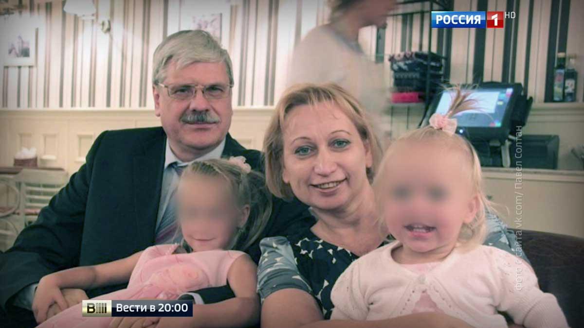 тенденции предлагают павел солтан и его семья фото подчеркнуть иногда весьма