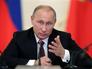Путин: возвращение Крыма Украине исключено