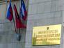 Биометрия на Украине: МИД РФ сожалеет о воздвижении новой Берлинской стены