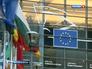 ЕС принял вступительную заявку Боснии и Герцеговины