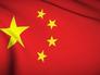 Китай выразил резкий протест США
