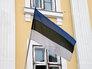 Эстонские власти решили выслать российских генконсула и консула
