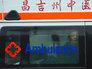 Китайские расхитители гробниц стали жертвами собственной алчности