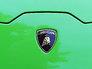 Lamborghini отзывает 5,9 тысяч машин по всему миру из-за риска возгорания