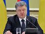 Блок Порошенко против разрыва дипотношений с Россией