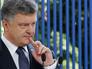 Порошенко поручил подать международный иск против России