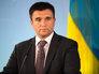 МИД Украины направил Венгрии ноту протеста