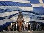 Greexit не предусмотрен: Европа договорилась с Грецией