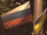 В Киеве вывесили российские флаги, перепутав их с болгарскими