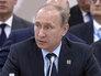 Путин: Уфа открыла очередной этап развития ШОС - прием новых членов