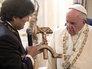 Боливийский визит понтифика: странные подарки