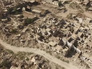 Россия и США внесли в СБ ООН проект резолюции о прекращении огня в Сирии