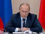 Путин поручил сделать все возможное для помощи пострадавшим при пожаре в ТЦ