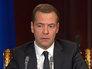 Дмитрий Медведев: цивилизованному миру объявлена война