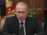 Владимир Путин прибыл в Свердловскую область