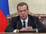 Дмитрий Медведев: Россия введет экономические ограничения против Турции