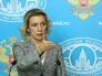 МИД РФ: заявление представителя ЕС в России о переговорах об отмене санкций не соответствуют действительности