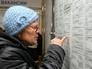 Безработица в России снизилась до рекордного уровня
