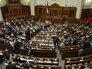 Депутаты Рады заявили о незаконности блокировки российских соцсетей