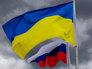 Украина хочет денонсировать договор о дружбе с Россией
