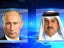 Владимир Путин и эмир Катара обсудили обстановку в Сирии