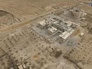 Пальмира: уникальные кадры с воздуха. Фотолента
