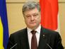 Порошенко надеется на помощь Китая в урегулировании украинского кризиса