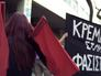 В Греции снова бастуют журналисты