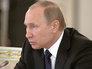 Путин назначил выборы в Госдуму на 18 сентября 2016 года