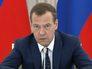 Медведев: вопреки санкциям, экономика перейдет к росту