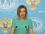 Мария Захарова: Мы не имеем отношения к удару по гумконвою в Сирии