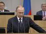 Крым и Севастополь: Путин назвал исторический итог работы Госдумы шестого созыва