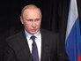 Путин выразил свои соболезнования в связи с трагедией в Японии
