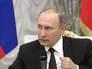 Путин: способность ОПК нарастить производство необходима для безопасности РФ