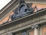 В Стокгольме и Осло начинается Нобелевская неделя
