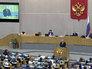 Дума ратифицировала соглашение о бессрочном размещении авиагруппы в Сирии