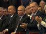 Путин прибыл в Стамбул на Всемирный энергетический конгресс