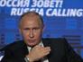 Путин: Россия не поддастся на шантаж новыми санкциями