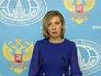Россия ответит на ограничения деятельности СМИ в Европе