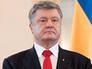 Порошенко обвинил Россию в отсутствии мира на Украине