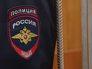 Госдума может ограничить выезд для сотрудников МВД